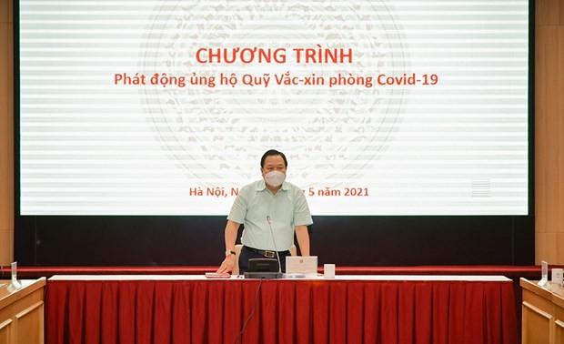 越南企业国有资本管理委员会的各家集团、总公司向新冠疫苗基金捐款2.3万亿越盾