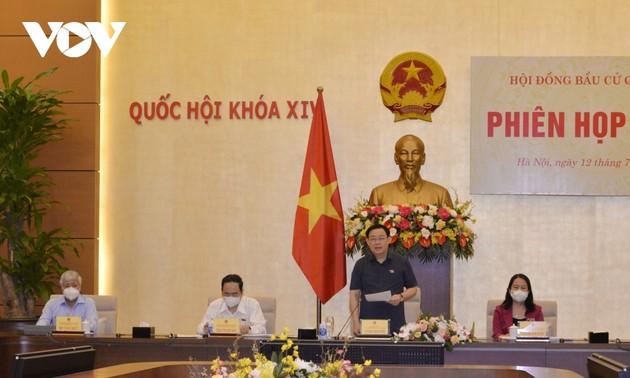 国家选举委员会第八次会议举行