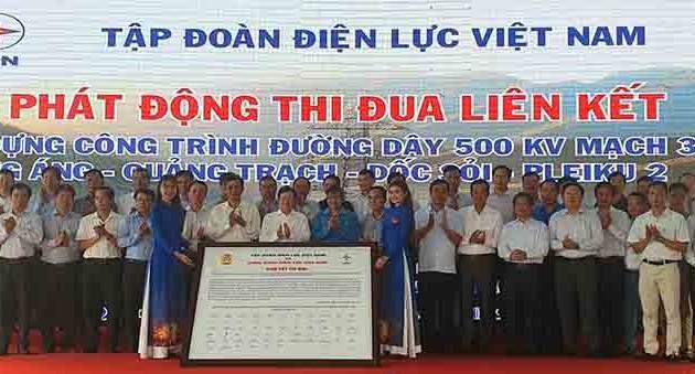 Deputy PM launches emulation movement among 500kV projects