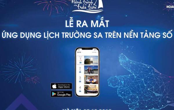 Truong Sa calendar app makes debut