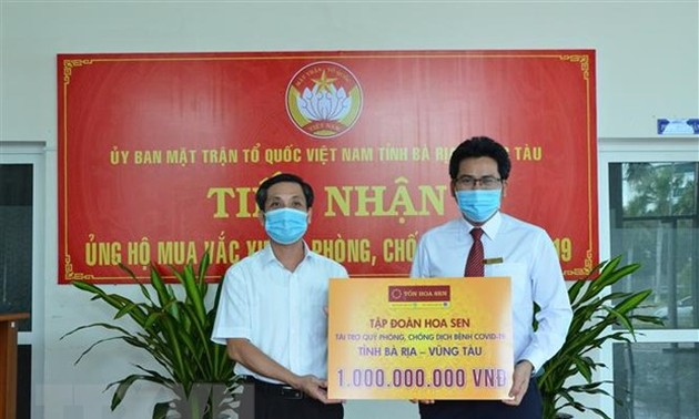 COVID-19 vaccine fund receives nearly 212 million USD in cash donations