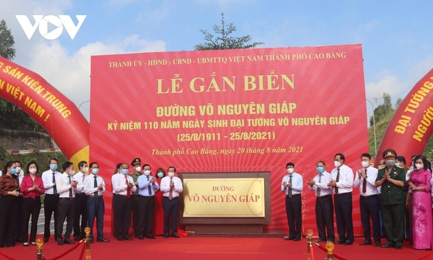 Cao Bang province's most beautiful road named after General Vo Nguyen Giap