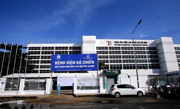 Ho Chi Minh City to dissolve COVID-19 field hospitals