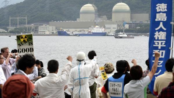 Le Japon cède son stock de combustible nucléaire aux Etats-Unis