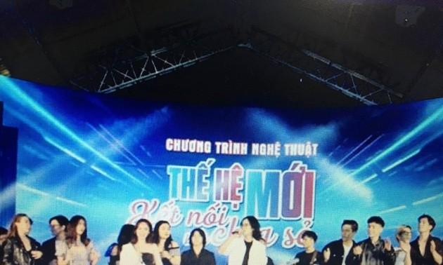 Se celebra el 90 aniversario de la fundación de la unión juvenil de Vietnam con un variado repertorio artístico
