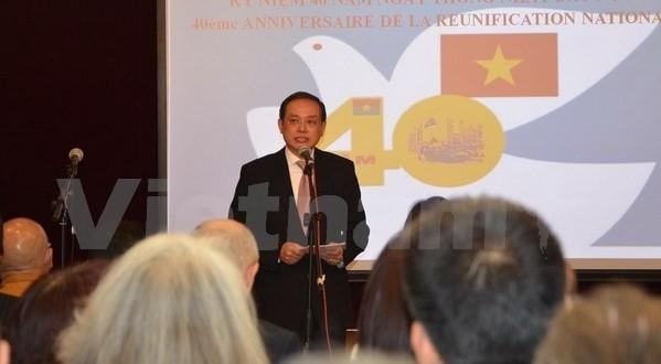 南部解放記念活動、海外でも開催