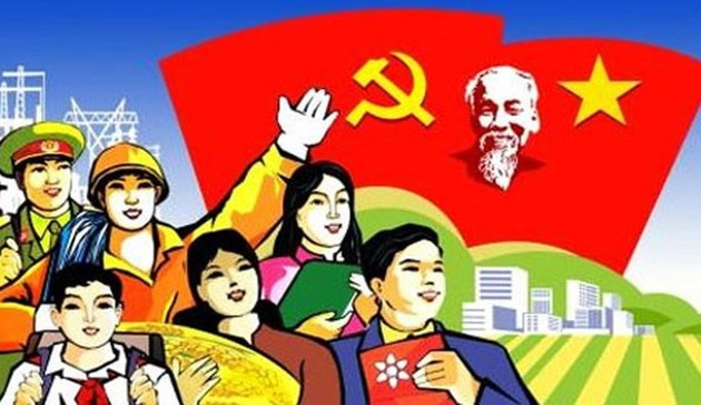 ベトナム共産党を讃える曲