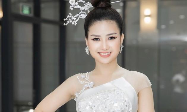 歌手Duong Hoang Yen