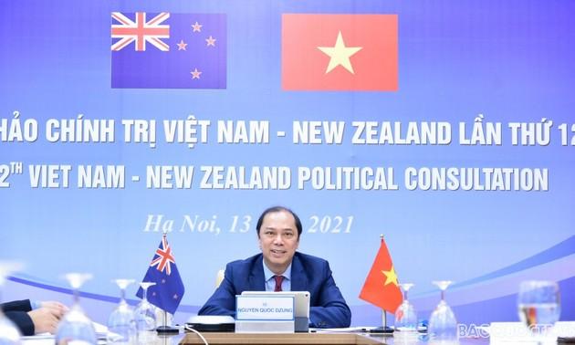 第12回ベトナム・ニュージーランド政治協議が行われる