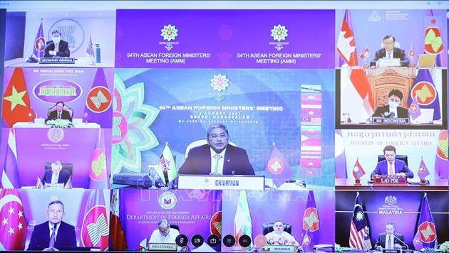 第54回ASEAN外相会議 開幕