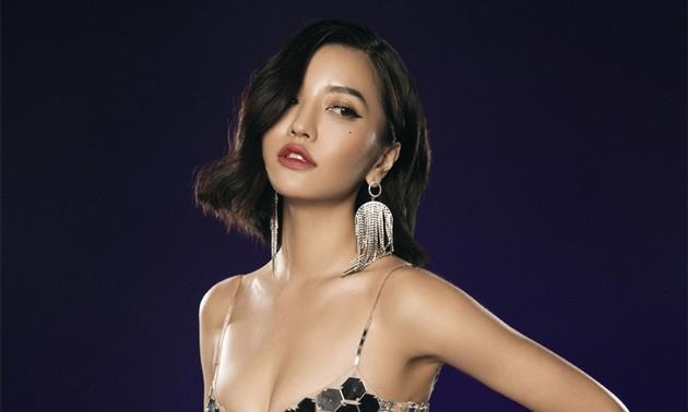 女性歌手ビッチプオン