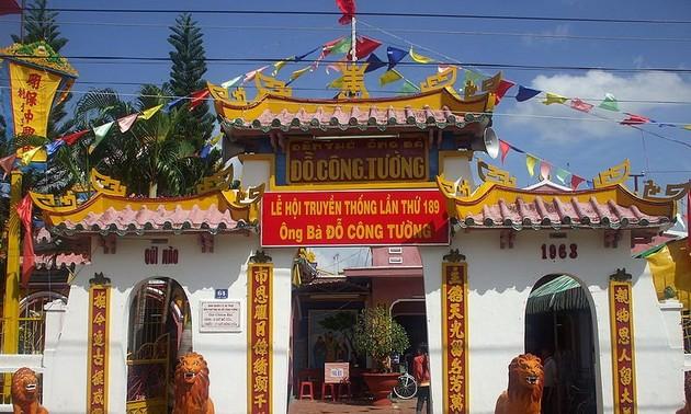 Kuil pemujaan pasustri Do Cong Tuong- Situs Peninggalan Sejarah Nasional