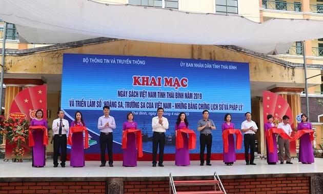 Exposition virtuelle sur les archipels de Hoang Sa et Truong Sa à Thai Binh