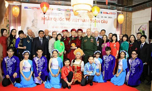La Fête des rois Hùng célébrée en Russie
