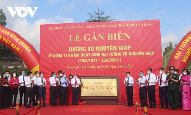 La plus belle route de Cao Bang porte le nom de Vo Nguyên Giap