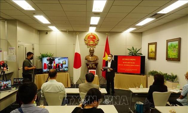 Le Consulat général du Vietnam à Fukuoka cotise pour le Fonds pour la vaccination anti-Covid-19