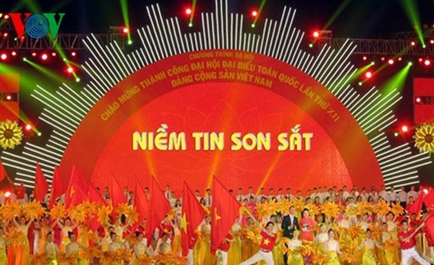 第12回党大会の成功を祝して文芸公演