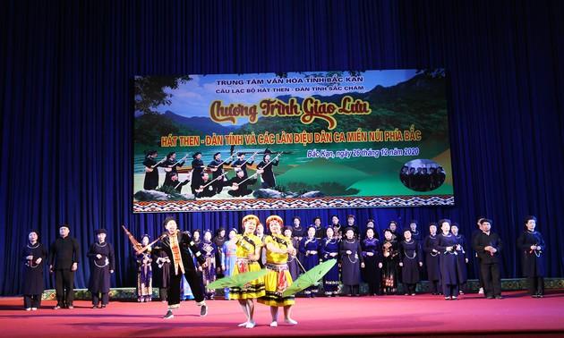 民謡テンの維持、保存に対するバックカン省の取り組み