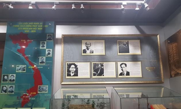 ニャーロン港・ホーチミン主席にかかわる重要な歴史遺跡
