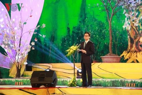 2019年第六次羊蹄甲花节开幕式举行