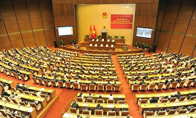 越共13大决议研究与学习全国在线会议即将举行