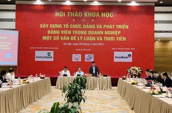 将越共十三大决议落到实处:激发新时期越南企业的渴望