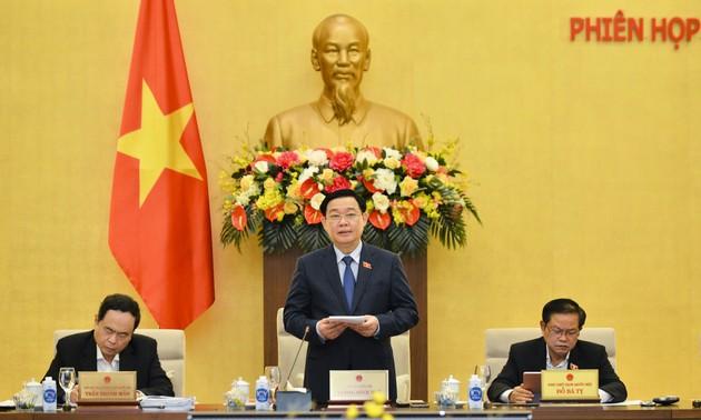 越南国会常委会第55次会议开幕