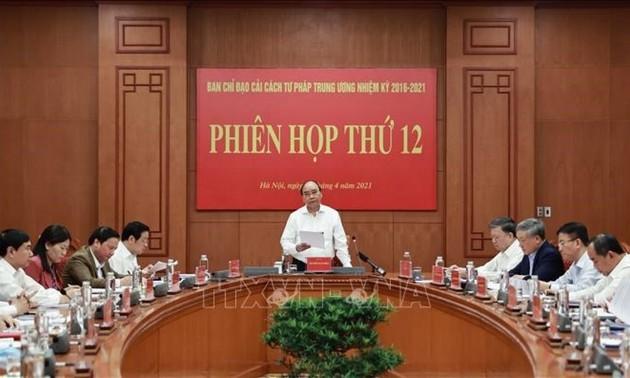 越南国家主席阮春福主持中央司法改革指导委员会会议