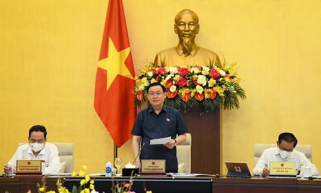国会常委会第57次会议开幕