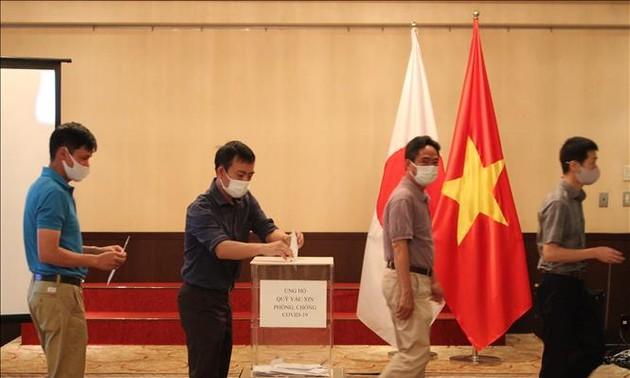 旅日越南人捐款支持国内防疫工作