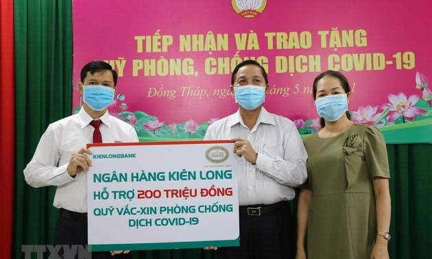 越南新冠肺炎疫苗基金目前共收到5.770万亿越盾捐款