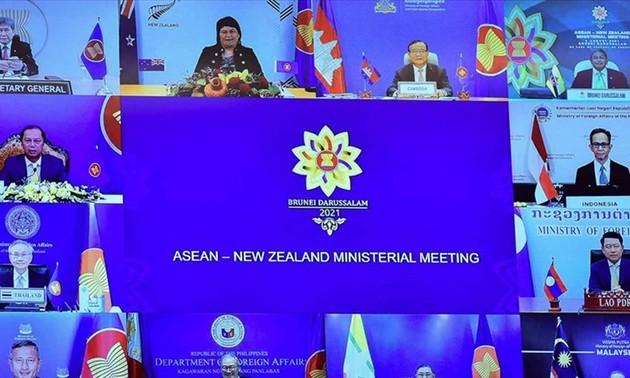 东盟与伙伴方保持密切合作  确保地区和平、安全与稳定