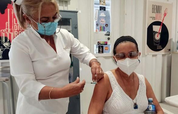 """越南卫生部有条件批准古巴""""阿布达拉""""新冠疫苗的使用"""