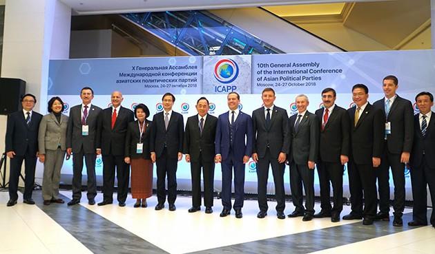 Clôture de la 10e conférence internationale des partis politiques d'Asie