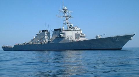 Vietnams Reaktion auf Anwesenheit von US-Militärschiff in der Umgebung von Hoang Sa-Inselgruppe