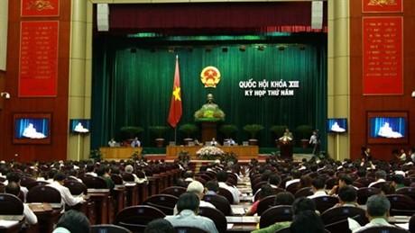 Вынесение вотума доверия чиновникам - выполнение высшего надзорного права парламента