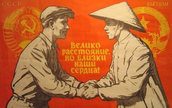 Краски русскоязычных стран во Вьетнаме: История