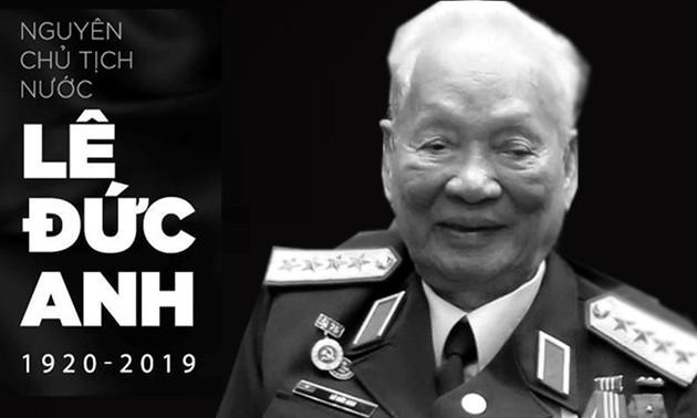 Во Вьетнаме объявлен двухдневный государственный траур в связи со смертью бывшего президента, генерала армии Ле Дык Аня
