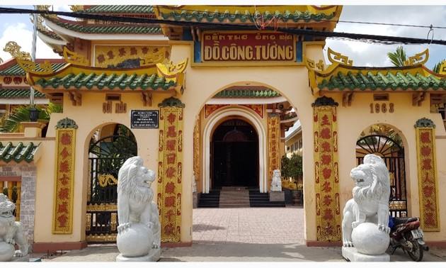 Храм До Конг Тыонга – национальный исторический памятник