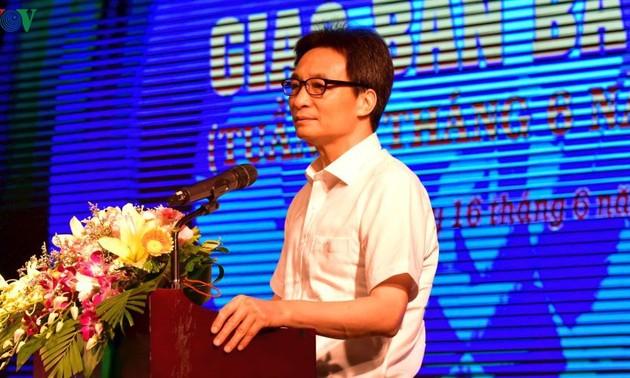 Встреча с журналистами по случаю 95-й годовщины Дня вьетнамской революционной прессы