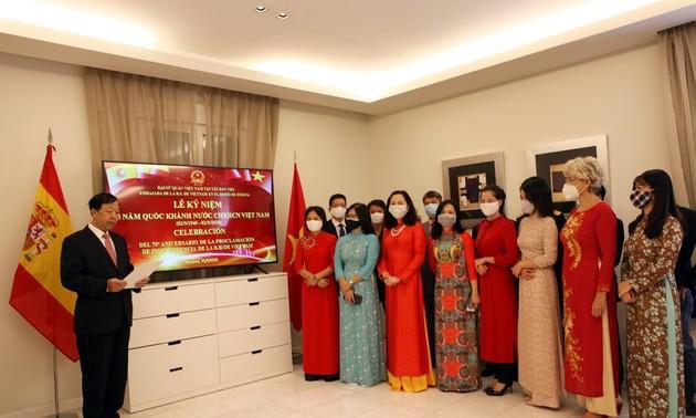Постоянная миссия Вьетнама при ООН организовала празднования Дня независимости