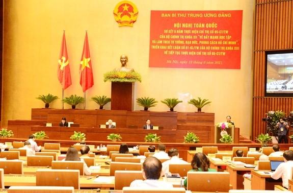 Активизация движения «Идеологию, нравственность, стиль Президента Хо Ши Мина – в учебу и работу»