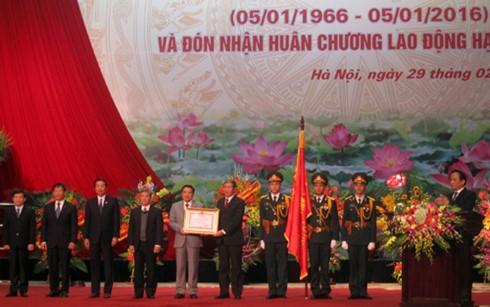 Lễ kỷ niệm 50 năm ngày truyền thống ngành Nội chính Đảng Cộng sản Việt Nam