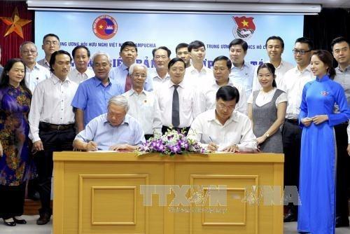 Tăng cường các hoạt động hữu nghị giữa thanh thiếu nhi Việt Nam và Campuchia