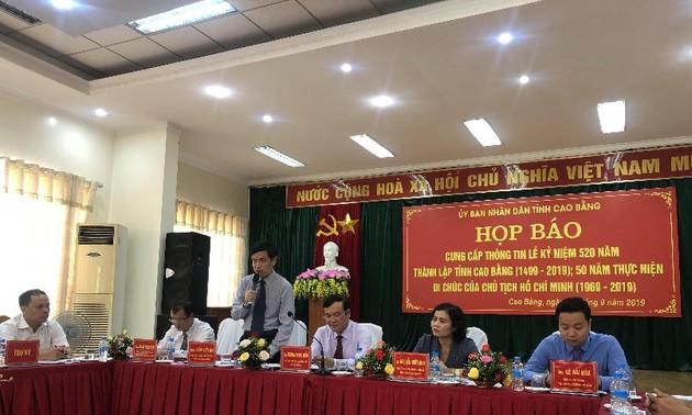 Nhiều hoạt động văn hóa thể thao và du lịch sẽ diễn ra tại Lễ kỷ niệm 520 năm thành lập tỉnh Cao Bằng