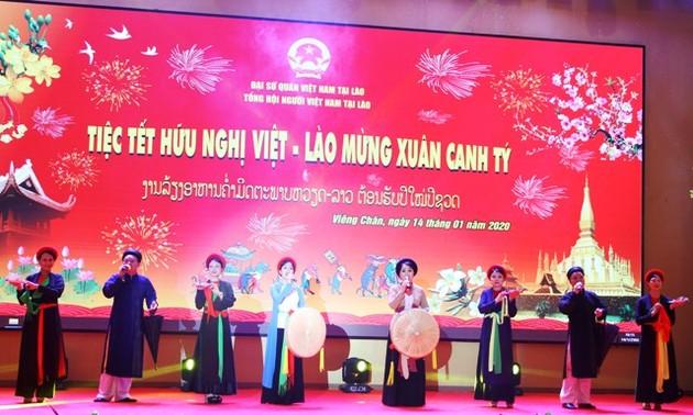 Đại sứ quán Việt Nam tổ chức Tiệc Hữu nghị Việt Nam-Lào 2020