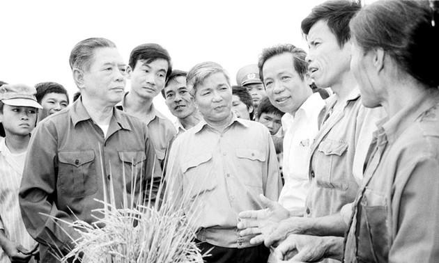"""Tọa đàm """"Đồng chí Nguyễn Văn Linh và công cuộc đổi mới"""""""