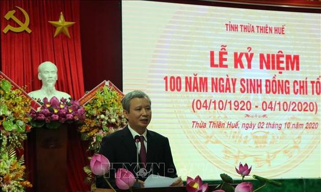 Thừa Thiên Huế kỷ niệm 100 năm ngày sinh của Tố Hữu