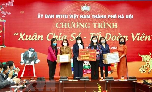"""Chương trình """"Xuân chia sẻ - Tết đoàn viên"""" và phát động ủng hộ quỹ """"Vì biển, đảo Việt Nam"""" năm 2021"""