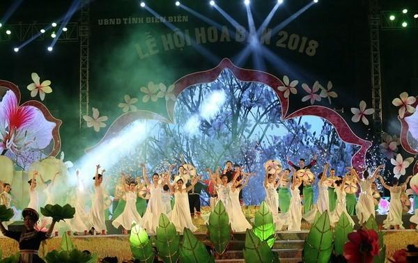 2018年羊蹄甲花节   弘扬传统文化
